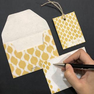 Ikkat Eco Friendly Notecard Set