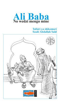 Ali Baba no wedzi mengo mine