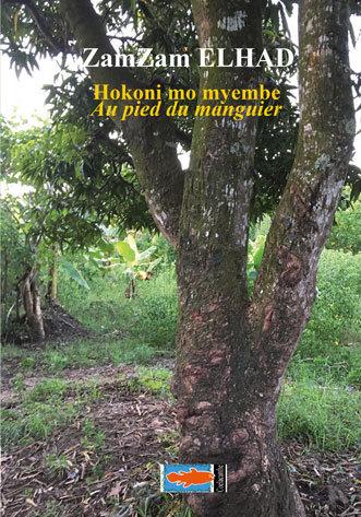 Hokoni mo myembe
