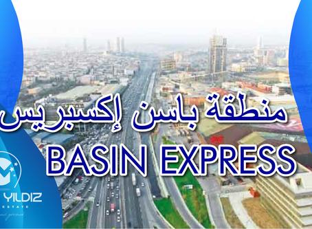 La zone commercial du BasinExpress | باسن إكسبريس