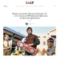 saltmag.JPG