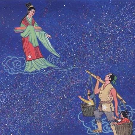 El festival Qi Xi, el San Valentín chino