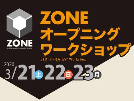 ZONE Opening Workshop