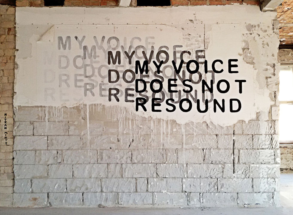 My Voice Does Not Resound