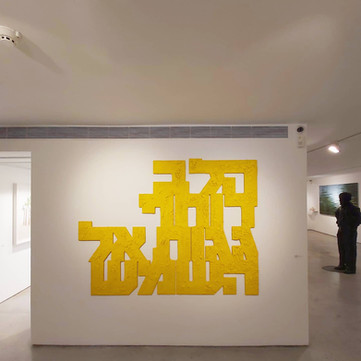 Zemack Gallery Group Show