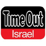 Timeout israel 2016