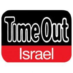 Timeout israel 2018