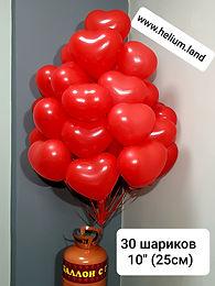 портативный баллон с шариками сердечки .