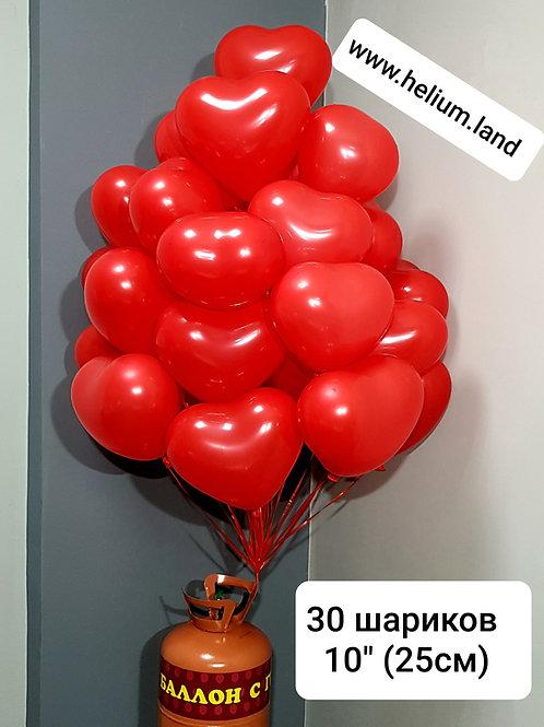 """Портативный баллон + латексные шары сердце 10""""(25см.)-30шт."""
