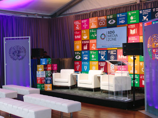 SDG Media Zone: South by Southwest Festival to Engage with the World's Largest Gathering of Creative