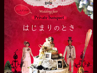 はじまりのとき CHOCOLaT × gaju    wedding fair