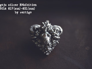 gaju silver exhibition  by   vertigo