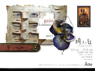 gaju exhibition in Ginza  Atte