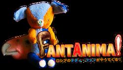 FANTANIMA2013