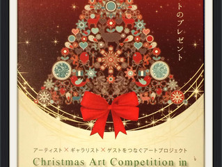 christmas art  competition in  yokohama