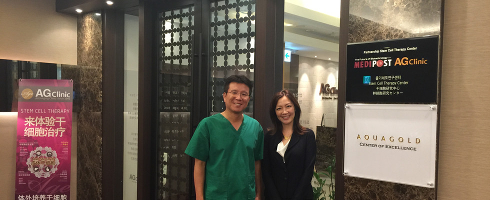 AQUAGOLD Center of Excellence, AG Clinic in Seoul Korea. COEX InterContinental Hotel 2nd FL.  With Dr. Yongwook Kwon, Korea's top anti-aging physician. Served as Chairman of Korea Anti-aging Society for several years.