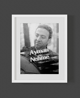Ayman Nehme | Oud Player | The Beginning