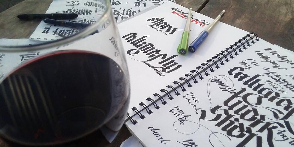 ערב של קליגרפיה ויין