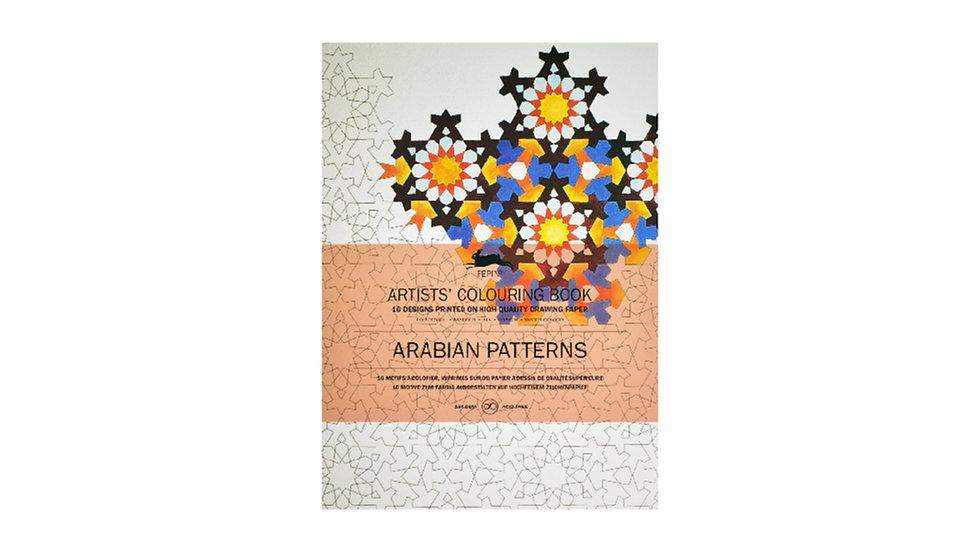 Arabian Patterns - דפי צביעה