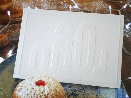 המדריך האולטימטיבי ל Embossing Print ואיך עושים את זה?