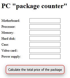 Screenshot_2020-10-08 package counter.pn