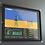 Thumbnail: iPad Mini Panel Flush Mount