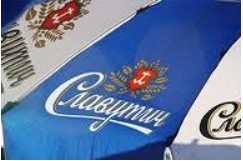 Navigator, Consulting, Due Diligence, Merchandising, Ukraine, Russia, Manufacturing