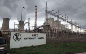 Lignite, Greece, Coal, Investment, Coal, Navigator