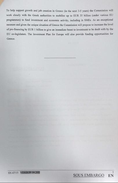 eurozone counterproposal greece 7.png