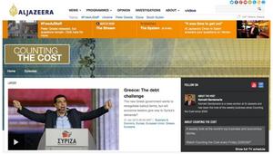 Al Jazeera, Greece, Debt, Loans, Navigator, Consulting, Invest