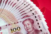 chinese yuan.png