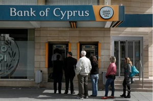 Cyprus, Economy, Crisis, Navigator, Europe, Consulting, Analysis