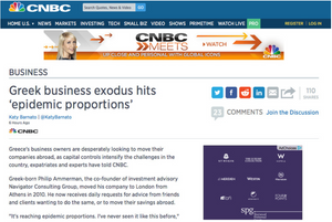 Greece, CNBC, Navigator, Consulting, Economy, Finance, Business, Invest, Debt