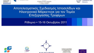 Navigator to hold training courses on eMarketing Training for Food & Drinks Sector, Cyprus and Crete
