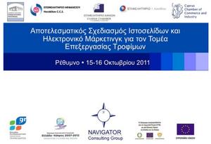 Food, Drinks, Marketing, Digital, Consulting, Crete, Heraklion, Navigator, Training