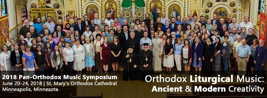 2018 Pan-Orthodox Music Symposium