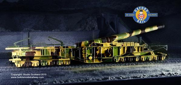 oxford-rail-gun.jpg