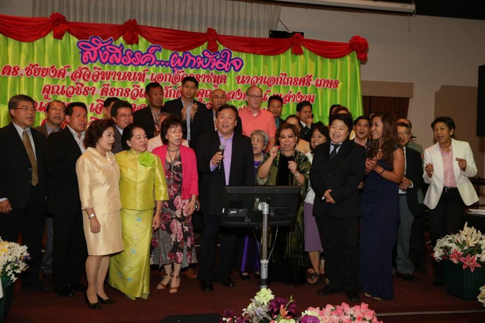 MC Gala for Ambassador