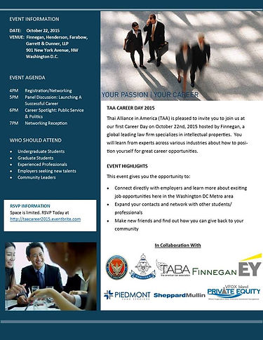TAA Event.jpg