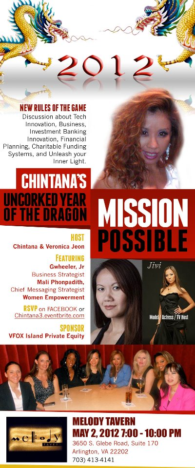 Chintana's Uncorked Mission Possible