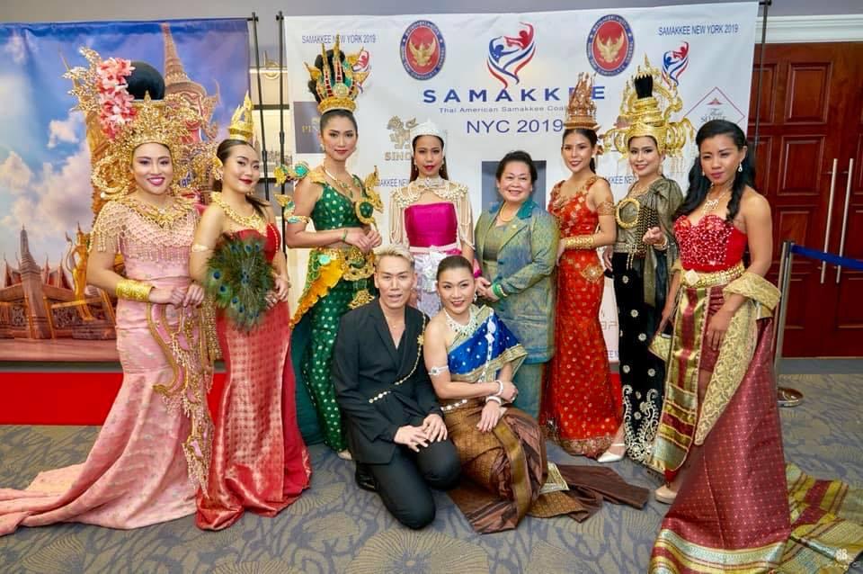 Supporting Samakkee Thai Unity