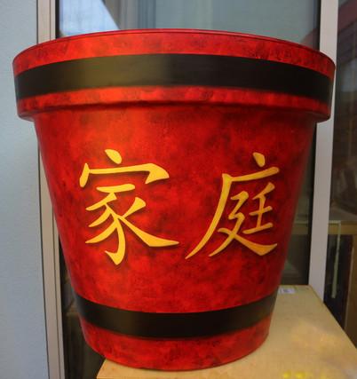 Airbrush Garden chinese airbrushed airbrushing