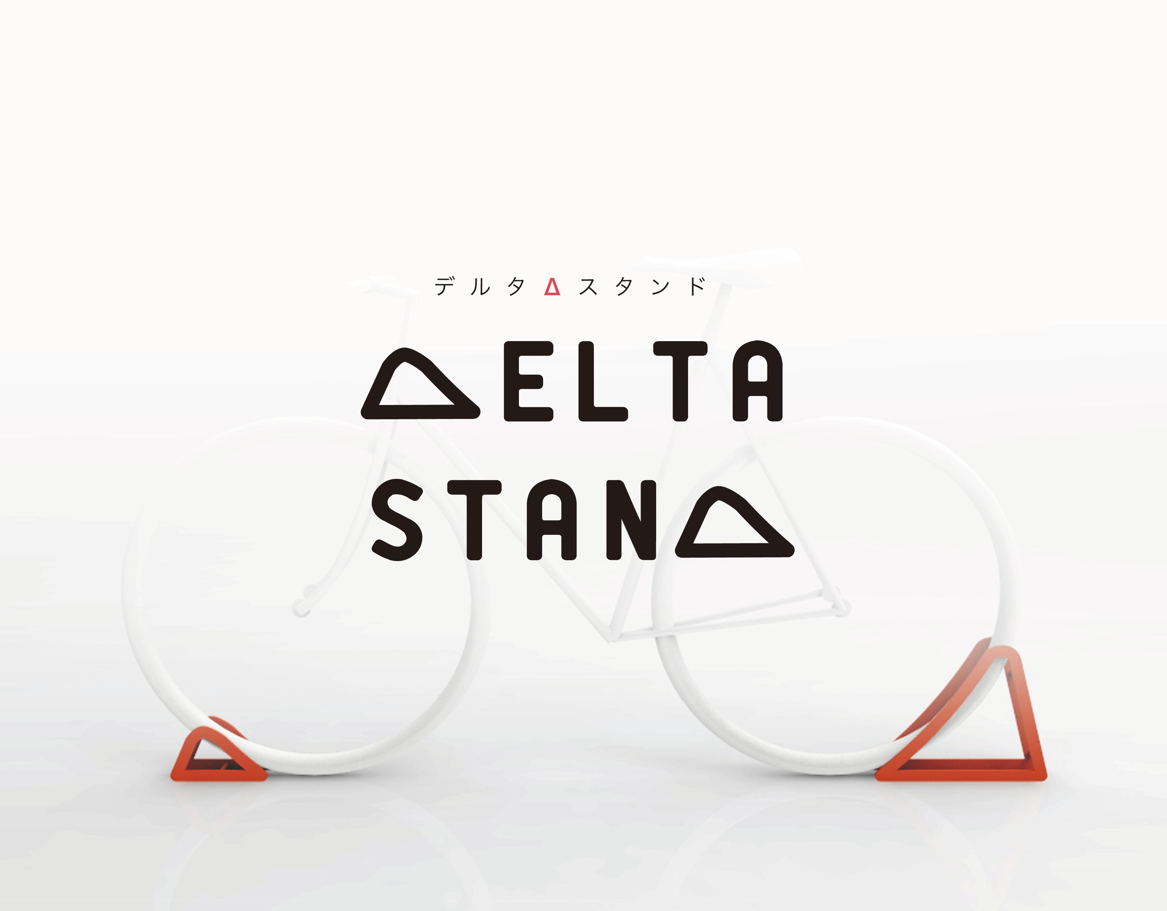 DELTA STAND