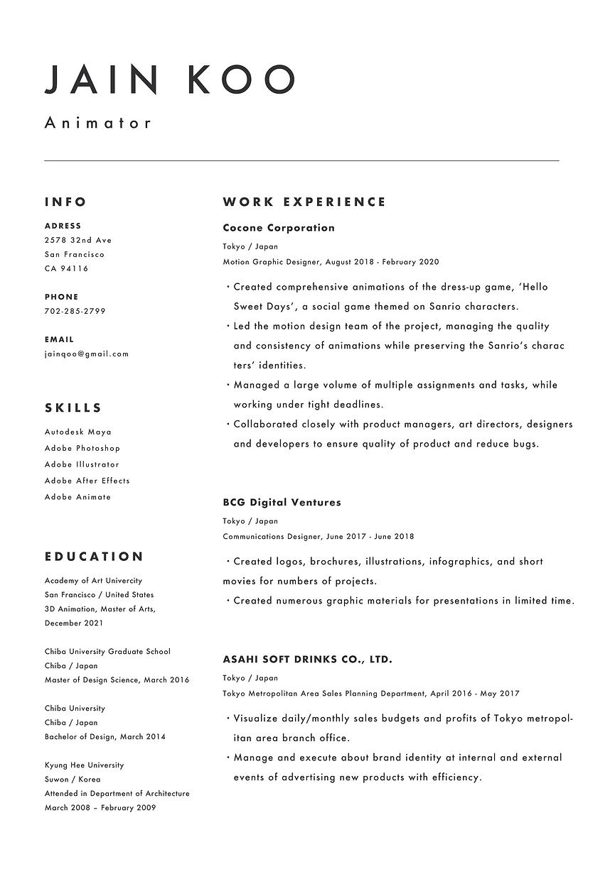 Resume_JainKoo_May2021.png