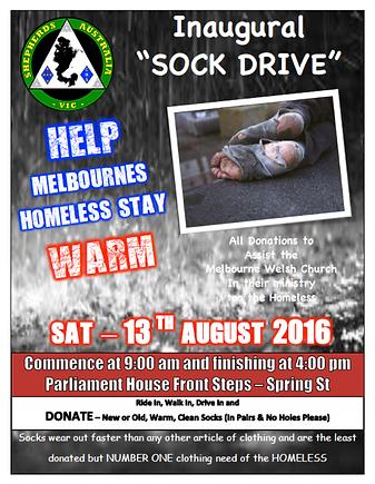 Sock Drive.png