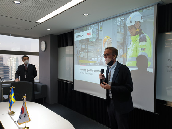 Study Visit to ABB Power Grids Korea on the 12th of November 2020