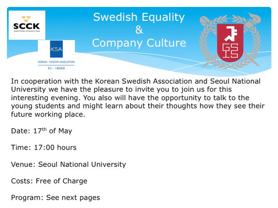 Save the date or better sign up!        17th of May from 15:00 hours at Seoul National University.