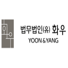 Yoon & Yang LLC - Platinum
