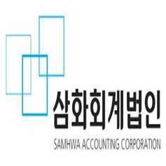 SAMHWA ACCOUNTING - Silver