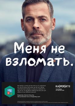 Kaspersky//Per Kasch